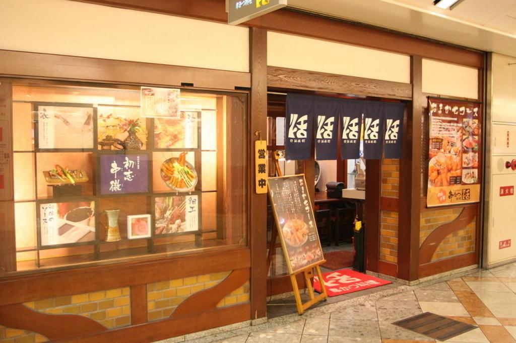 【公式】串かつ料理 活 なんばウォーク店